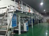 东莞涂布机械厂家伟氏达供应BOPP触感膜/耐刮膜涂布机