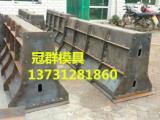 水泥声屏障钢模具行业市场销量
