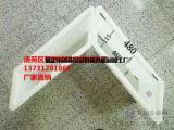 拱形骨架护坡模具品牌制作