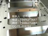 台州数控外圆刀片定做生产厂家 优质钢材锻造而成