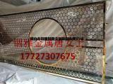 激光镜面电镀K金不锈钢屏风价格