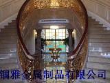 别墅装饰K金铝艺雕刻护栏