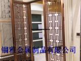 酒店、餐厅装饰不锈钢时尚艺术双面香槟金焊接屏风