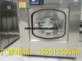 采购宾馆酒店洗衣房设备要多少钱 宾馆洗衣机烘干机价格