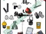 SZSW8151防爆LED工作灯,价格报价SW8151