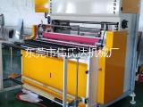 伺服裁切机厂家直销自动堆叠切片机防磨花切片机塑料多功能裁切机