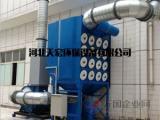 滤筒除尘器经久耐用-质量可靠-天宏环保专业制作