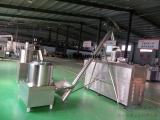 营养米粉膨化设备