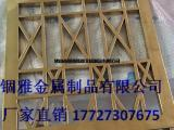 304不锈钢屏风的焊接工艺