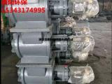 铸铁炉不锈钢圆口方口星型库底卸料器锁气阀批发销售优势