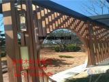 环境因素影响木纹漆施工/都市园林、建筑外墙做仿原木效果