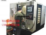 专业钻攻机改造数控机床设备维修改造