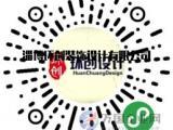 淄博专业服装店童装女装店铺设计装修