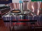 商用天然气单炒单温灶 西安 巨尚 商用厨房设备