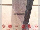 上海加厚25mm水泥纤维板厂家报价!