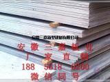 杭州20mm水泥纤维板厂家复式阁楼板!