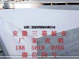 郑州增强纤维水泥板复式楼层板厂家!