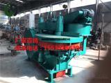 超细雷蒙磨粉机工业矿山雷蒙磨设备