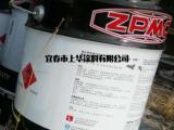 振华醇酸防锈漆ZPAlkyd 718