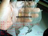 蟾衣价格和蟾蜍皮价格不一样 通州蟾业