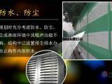 高速公路声屏障生产厂家,安平艾斯欧