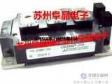 苏州电源模块厂家直销 SAPS直流电源生产价格