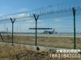 机场围界围栏的应用要求有五点