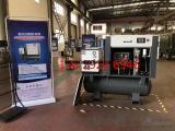 16公斤螺杆空压机 高压空压机 激光怎么配机高压空压机