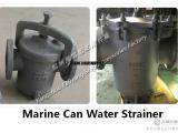 筒形海水过滤器Can Water Strainer