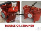 DOUBLE OIL STRAINER双联粗油滤器