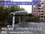 定制上海发电厂耐高温膜结构停车棚|车棚|汽车棚|电瓶车棚