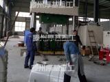 2000吨热锻压力机 水箱盖板成型液压机 厂家直销