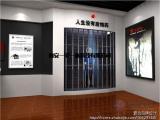 禁毒教育展馆设计方案,数字化禁毒教育基地设计公司