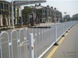 京式交通护栏京式护栏图片京式护栏厂家