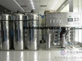 厂家定制工业去离子水设备