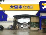 提供里水50000方仓库出租 电商专业仓储