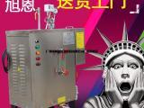 旭恩24kg锅炉蒸汽发生器蒸汽压力7公斤 厂家直销全国售后