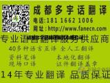 建筑翻译 工程翻译 建筑图纸翻译 施工方案翻译