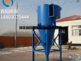 粉尘车间专用脉冲立式旋风除尘器设计参数&厂家提供图纸