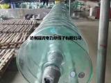 钢化玻璃绝缘子U70B/146