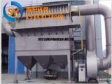 蕉岭汽车液压件铸造覆膜砂浇注产生废气净化设备
