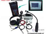 HKBJF-1000便携式局放巡检仪高灵敏度连续检测特高频