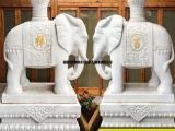 石雕大象厂家 精品石雕汉白玉大象 石雕大象出售
