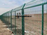 公路框架护栏网高速公路护栏网厂家铁路护栏网价格