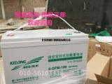 科华蓄电池12V100AH技术参数-报价