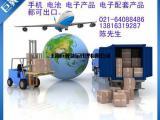 巨翼国际货运代理FEDEX国际快递常识及粉末液体国际快递知识