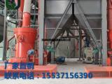 化工矿山石英石雷蒙磨粉机石料压粉机厂家现货直供