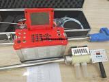 工业卫生用烟尘(气)检测仪