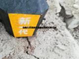 房屋拆迁分裂器通州大型液压分裂机