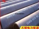 用于石油化工/GB9948石油裂化无缝钢管/大量现货